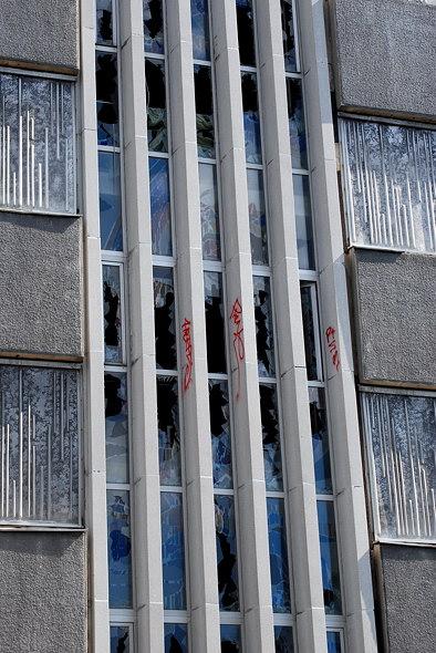 Zerstörte Glasfenster von Walter Womacka