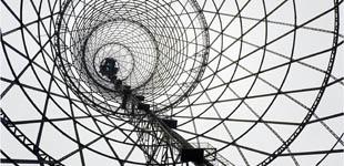 Richard Pare, Shabolovka Radio Tower, 1998